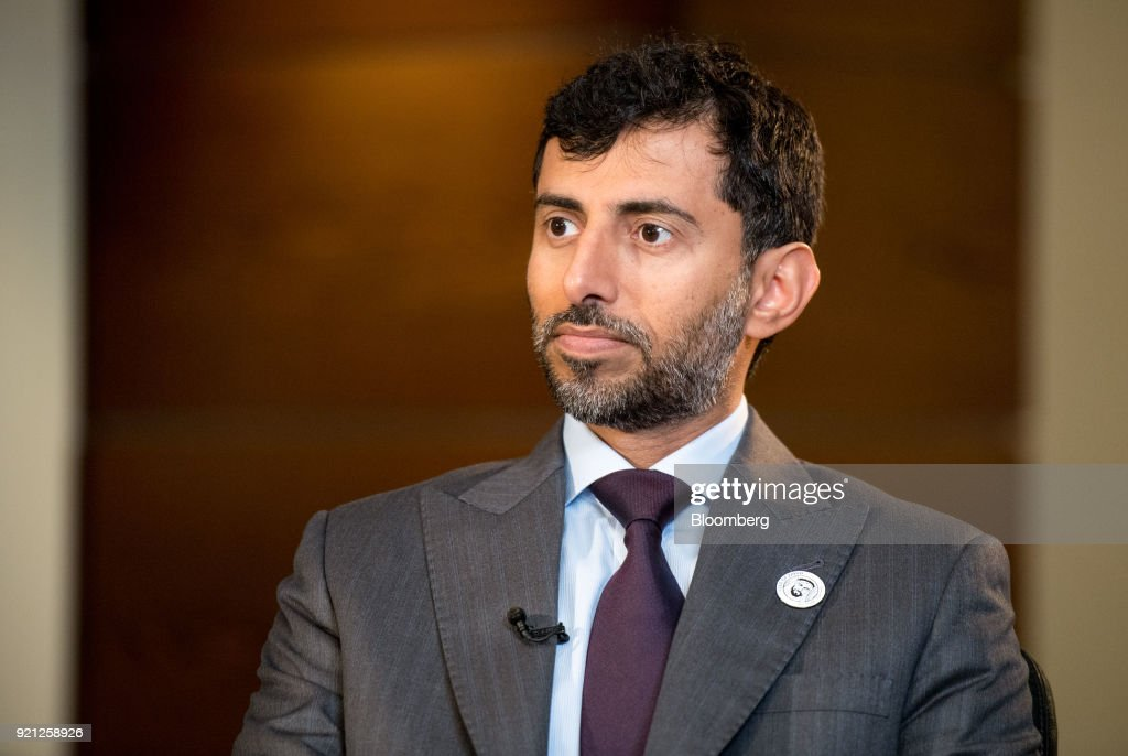 United Arab Emirates Energy Minister Suhail Mazrouei Interview