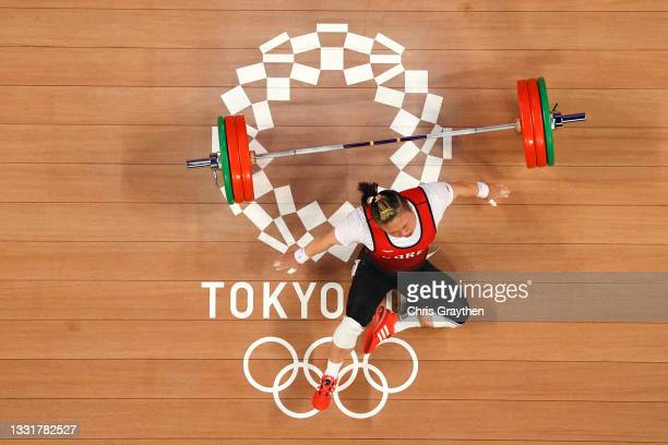 Suhyeon Kim of Team South Korea competes during the Weightlifting - Women's 76kg Group A on day nine of the Tokyo 2020 Olympic Games at Tokyo...