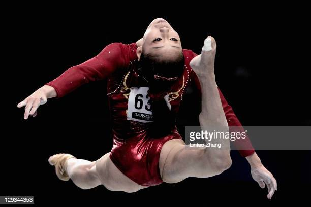Sui Lu of China competes in the Balance Beam final during day ten of the Artistic Gymnastics World Championships Tokyo 2011 at Tokyo metropolitan...