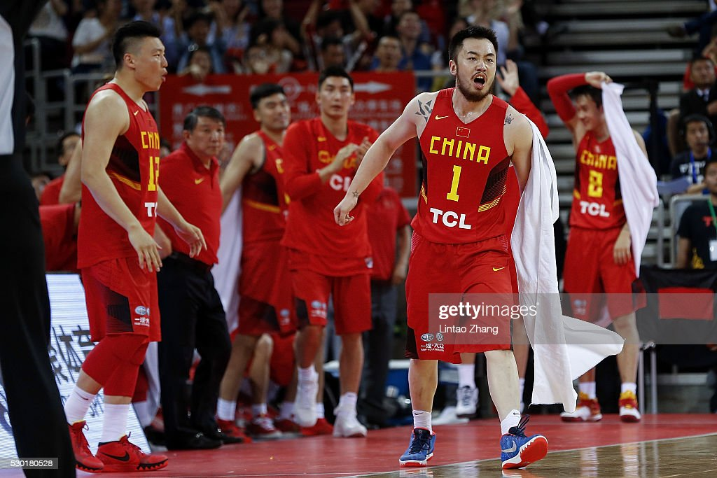 China v Australia - Men's Basketball : News Photo