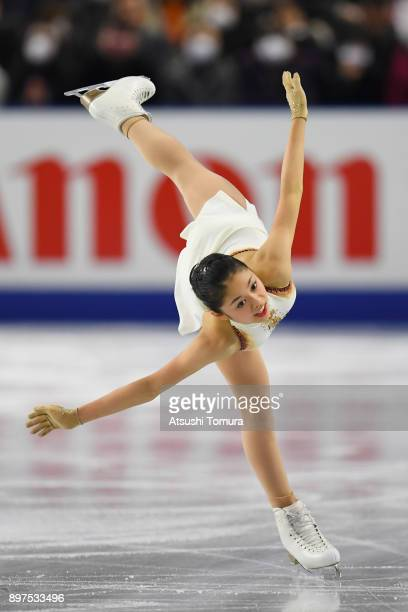 Sui Takeuchi of Japan competes in the ladies free skating during day three of the 86th All Japan Figure Skating Championships at the Musashino Forest...