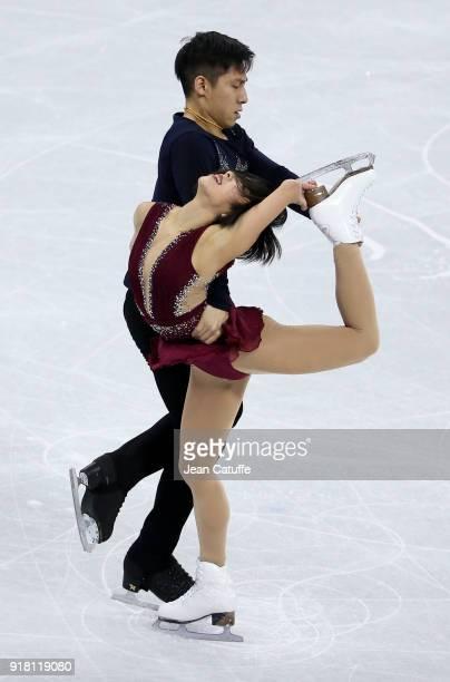Sui Wenjing and Han Cong of China during the Figure Skating Pairs Skating Short Program on day five of the PyeongChang 2018 Winter Olympic Games at...