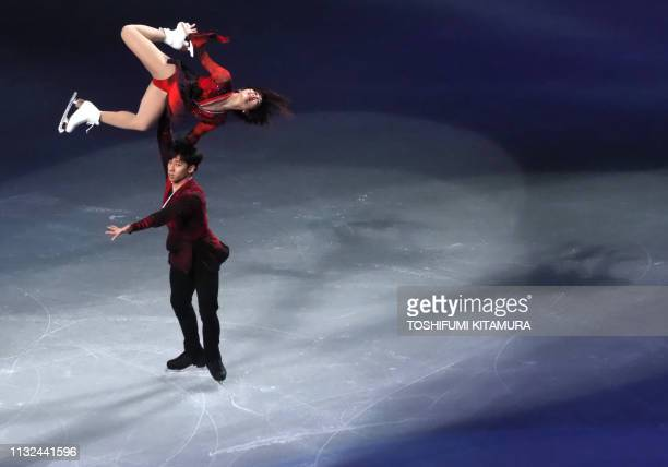Sui Wenjing and Han Cong of China perform during the exhibition program of the ISU World Figure Skating Championships in Saitama, northern suburb of...