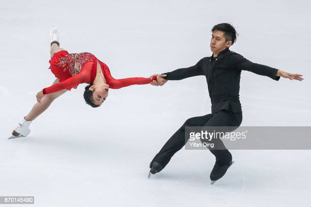 Sui Wenjing and Han Cong of China perform during the Pairs Free Skating on Day 2 of Audi Cup of China ISU Grand Prix of Figure Skating 2017 at...