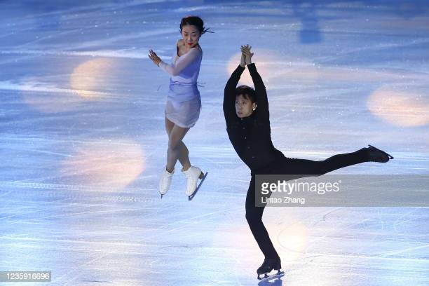 Sui Wenjing and Han Cong of China performs in the gala exhibition during day 4 of the 2021 Asia Open Figure Skating test event for the Beijing 2022...