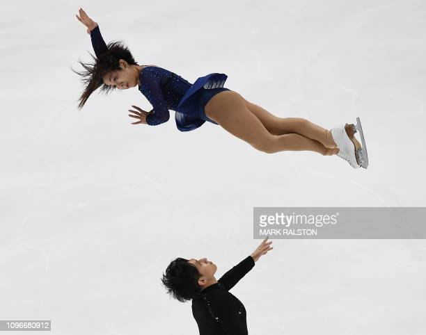 Sui Wenjing and her partner Han Cong of China compete before winning the Pairs competition during the ISU Four Continents Figure Skating Championship...
