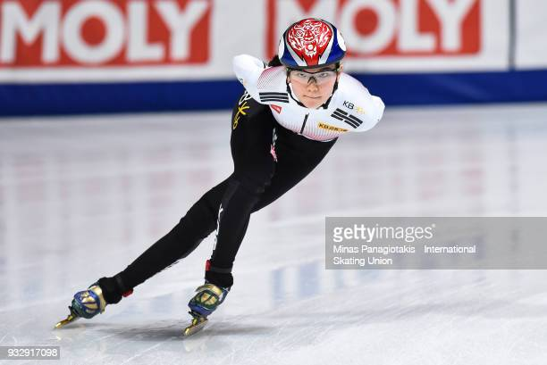 Suk Hee Shim of Korea competes in the women's 1000 meter heats during the World Short Track Speed Skating Championships at Maurice Richard Arena on...