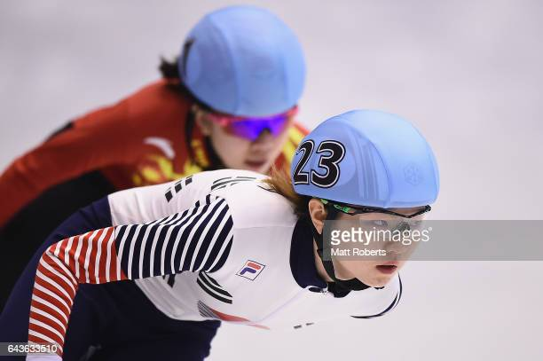 Suk Hee Shim of Korea competes in the women's 1000 metre Short Track Speed Skating on day five of the 2017 Sapporo Asian Winter Games at Makomanai...