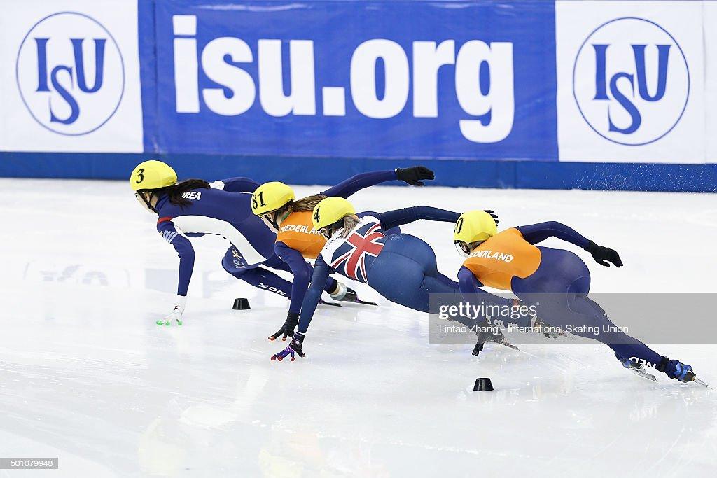 ISU World Cup Short Track Shanghai - Day 1
