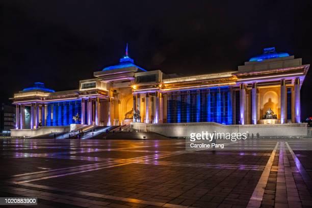 Sukhbaatar Square at night, Ulaanbaatar, Mongolia