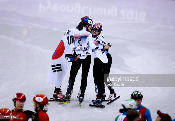 Sukhee Shim Minjeong Choi Yejin Kim and Alang Kim of South Korea celebrate their victory during Short Track Speed Skating Ladies 3000m Relay Final on...