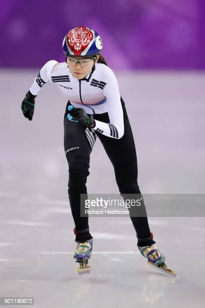 Sukhee Shim of Korea competes during the Ladies Short Track Speed Skating 100m Heats on day eleven of the PyeongChang 2018 Winter Olympic Games at...