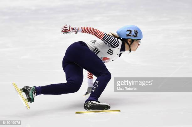 Sukhee Shim of Korea competes in the Women's Short Track Speed Skating 1500 metre on day three of the 2017 Sapporo Asian Winter Games at Makomanai...