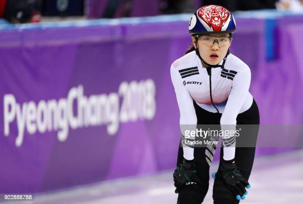 Sukhee Shim of Korea following her Ladies 1000m Short Track Speed Skating Quarter Final on day thirteen of the PyeongChang 2018 Winter Olympic Games...