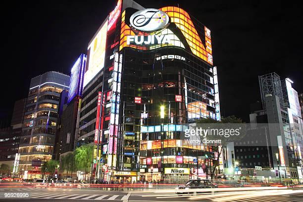 sukiyabashi crossing night ginza tokyo - ginza stock pictures, royalty-free photos & images