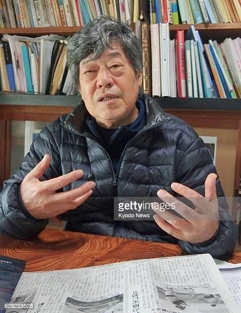 Sukumo, Japan - Photo taken in December 2013 shows Masatoshi Yamashita, a former high school teacher, giving an interview at his home in Sukumo,...