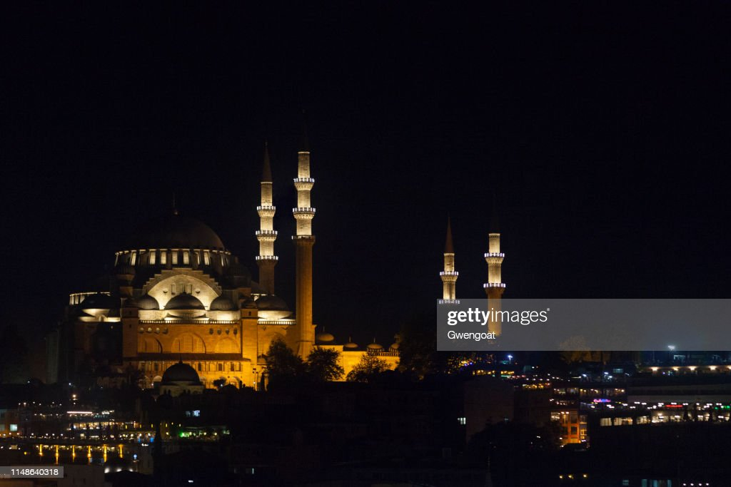 Suleymaniye Mosque in Istanbul by night : Stock Photo