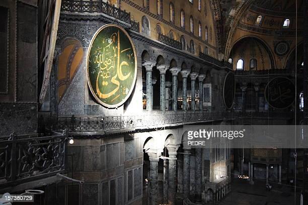 Sulight effect in Hagia Sophia