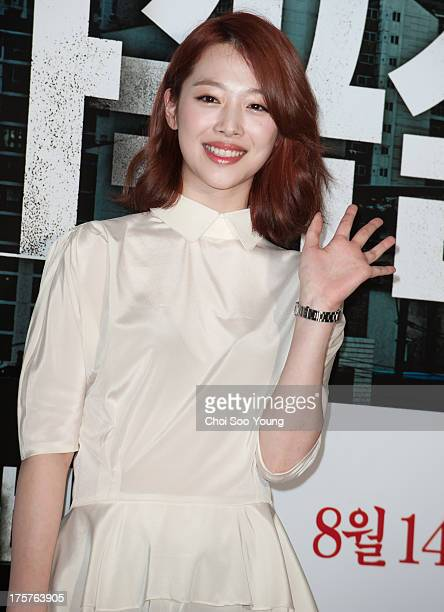 Sulli of f attends the 'Hide And Seek' VIP press screening at COEX Megabox on August 6 2013 in Seoul South Korea