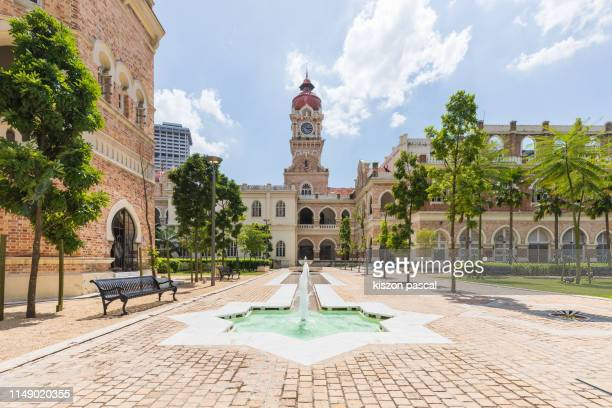 sultan abdul samad building in kuala lumpur during a sunny day . malaysia . - kuala lumpur stock pictures, royalty-free photos & images