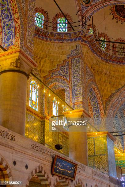 Sultan Ahmed Mosque or Blue Mosque or Sultan Ahmet Camii in Turkish in Istanbul Turkey