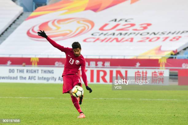 Sultan Al Brake of Qatar handles the ball during the AFC U23 Championship semifinal match between Qatar and Vietnam at Changzhou Olympic Sports...