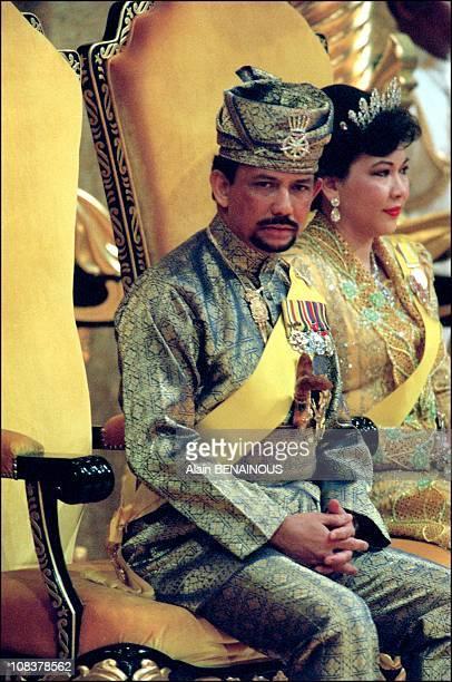Sultan of Brunei and her majesty Pengiran Isteri Hajah Mariam Brunei Darussalam on July 15 1998