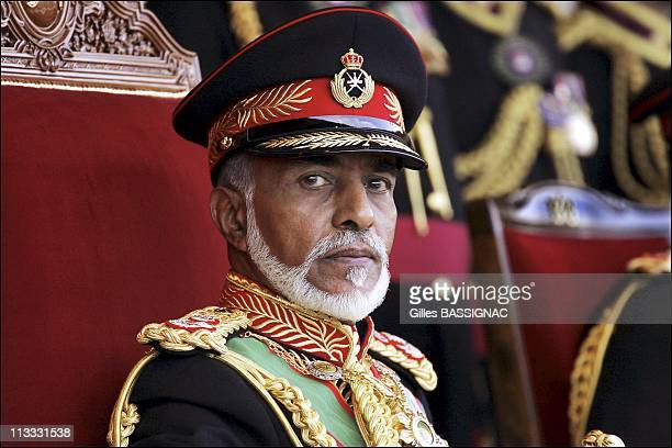 Sultan Of Oman Qaboos Bin Said Presides The Military Parade At The Al Fateh Stadium For The National Day 35Th Anniversary - On November 18Th, 2005 -...