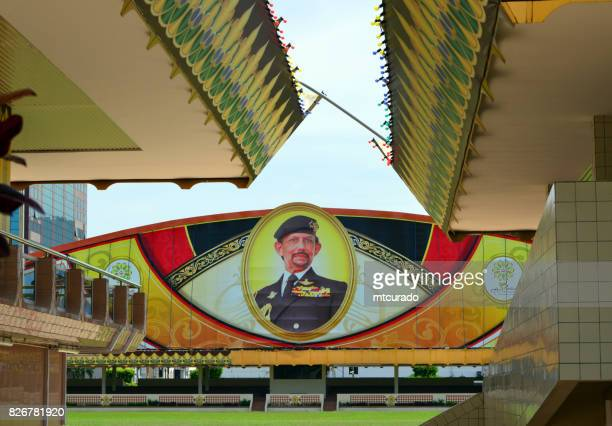sultan omar ali saifuddien field in downtown bandar seri begawan, brunei darussalam - bandar seri begawan stock photos and pictures