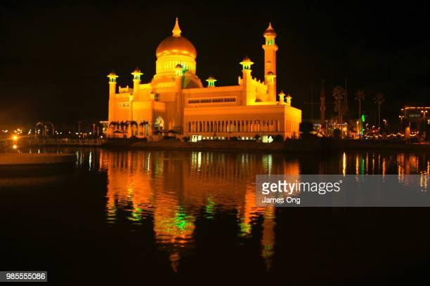 Sultan Omar Ali Saifuddin Mosque, Brunei.