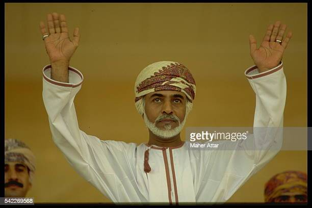 Sultan Qaboos Bin Said during a show given to celebrate the national holiday.