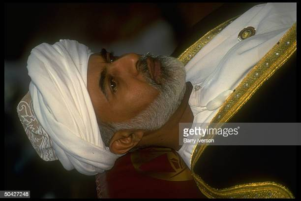 Sultan Qaboos bin Said of Oman during Gulf Cooperation Council 11th annual summit overshadowed by gulf crisis