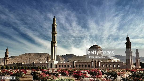 Sultan Qaboos Grand Mosque Against Sky