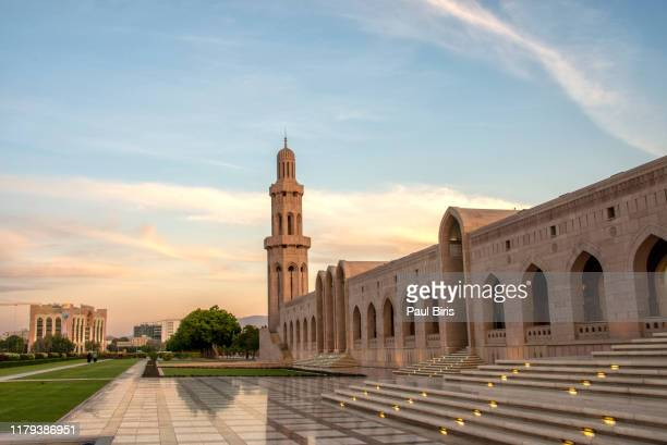 sultan qaboos grand mosque, exterior view, muscat, oman - muscat governorate stock pictures, royalty-free photos & images