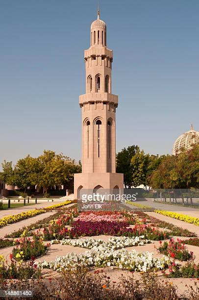 sultan qaboos grand mosque, garden minaret. - qaboos bin said al said stock pictures, royalty-free photos & images