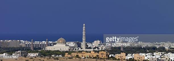 Sultan Qaboos Grand Mosque in Muscat Oman on December 11 2009 Work began on the construction of the Sultan Qaboos Grand Mosque complex on a site by a...