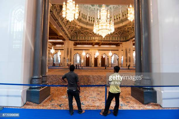 Sultan Qaboos Grand Mosque in Muscat Oman