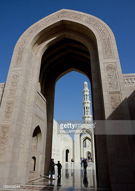 Sultan Qaboos grand mosque in Oman on January 05 2009 In 1992 Sultan Qaboos directed that his country of Oman should have a Grand Mosque A site was...