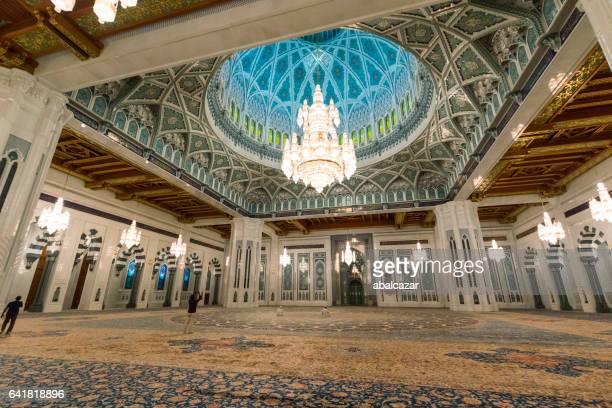 Sultan Qaboos Grand Mosque interior