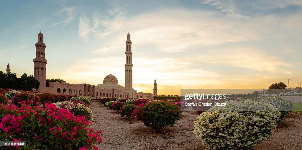 Sultan Qaboos Grand Mosque, Muscat, Oman : Stock Photo