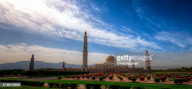 Sultan Qaboos Grand Mosque, Muscat, Oman