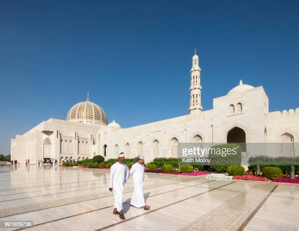 sultan qaboos grand mosque, muscat, oman - sultan qaboos mosque stock pictures, royalty-free photos & images
