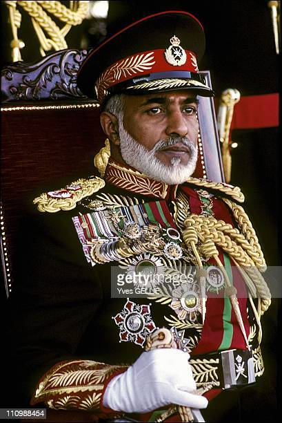 Sultan Qaboos in Oman in 2003.