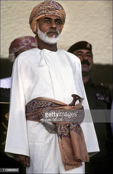 Sultan Qaboos in Oman in 2003