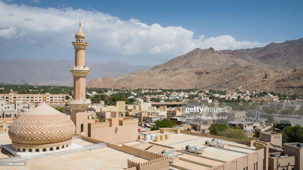 Sultan Qaboos Mosque In Nizwa The Old Capital Of Oman