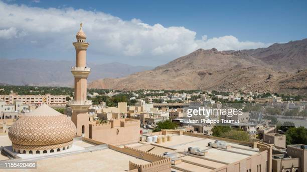 sultan qaboos mosque in nizwa, the old capital of oman, arabian peninsula - sultan qaboos mosque stock pictures, royalty-free photos & images