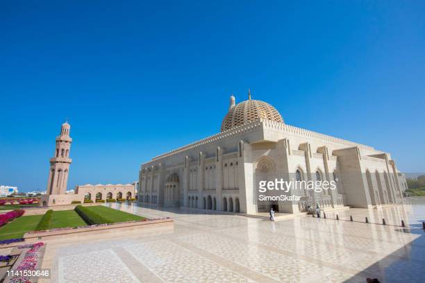 sultan qaboos mosque, muscat, oman - sultan qaboos mosque stock pictures, royalty-free photos & images