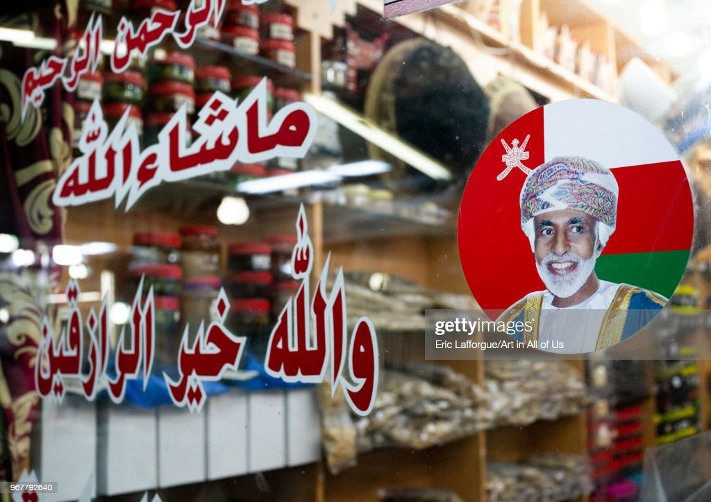 Sultan qaboos sticker on a window shop, Dhofar Governorate, Salalah, Oman... : News Photo