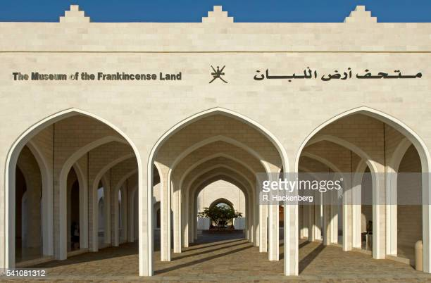 Sultanat Of Oman, Land Of Frankincense Museum