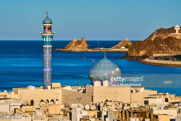 sultanate of oman, muscat, the corniche of muttrah - gulf countries stock pictures, royalty-free photos & images